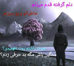 بهزاد پکس _ بیخیال بخند