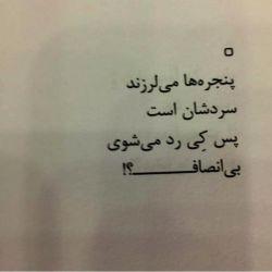 #افشین_صالحی