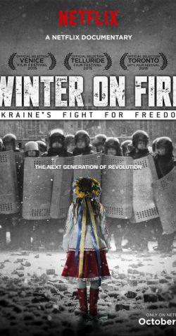 زمستان در آتش
