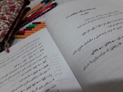 ماضی. مضارع. امر. مجهول. مهموز. مضاعف. مثال. اجوف. ناقص. لفیف...-_- ضحانوشت: عربی دوست دارم زیاااااااااد ولی نه برای امتحان و سوالای مرکزی... :( ایشونم کتاب صرف بنده هستن،  سلام عرض میکنه خدمتتون :)