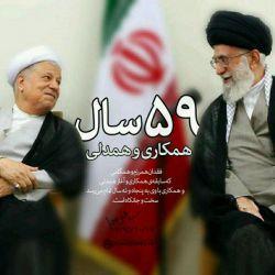 انا لله و انا الیه راجعون.رحلت یار امام و رهبری،آیة الله هاشمی رفسنجانی را به شما تسلیت عرض می نماییم.