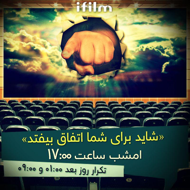 پخش سریال «مجید دلبندم» چهارشنبه 22 دی از سر گرفته میشود.