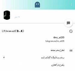 بچه ها این کانال تلگرام ... بهتون معرفی میکنم عضو شدید