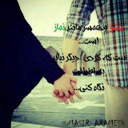 #عاشقانه_ها