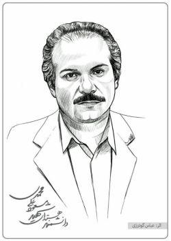 دانشمند هسته ای شهید مسعود علی محمدی... یادش گرامی باد.