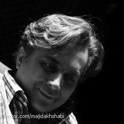 در پناه حضرت دوست هفته اخر دی ماهتان به خیروخوشی و شادی و سلامتی. زمستان خودراه و رسم لذت بردن از سرما را به ما آموخته است. از گرمی نگاهها و قلبهای پاک لذت ببریم. بااحترام و ارادت: ۹۵.۱۰.۲۵ مجیداخشابی متن کامل در www.majidakhshabi.com