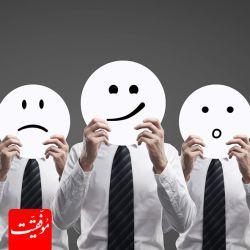 در شماره 342 #مجله #موفقیت خواهید خواند : #احساس تنها یک کلمه زیبا نیست! بلکه این موضوع مستقیما بر شیوه زندگی ما تاثیر میگذارد. #احساسات# منفی مانند# اضطراب،# استرس، #ترس، #خشم، #حسادت،# کینه و #شک بر سلامتی شما تاثیر میگذارند. در مطلبی در بخش 342 موفقیت به بخشی از تاثیرات احساسات منفی بر بدن اشاره میکنیم. #مجله #موفقیت