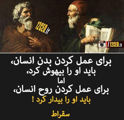 کانال تلگرام: echargeu