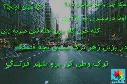 Rap Game _ Reza Pishroo