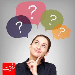 در شماره 343 #مجله #موفقیت خواهید خواند : در صفحه #مدیریت #مالی این شماره از مجله موفقیت شما می توانید #7اشتباهی را بشناسید که #پول شما را به باد میدهد. مجید #مجیدی در این مقاله شما را با اشتباهات رفتاری که گاهی در خریدهای خود انجام میدهید و راهکارهای مدیریت آنها آشنا میکند. #مجله #موفقیت