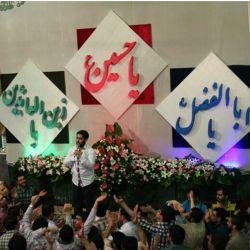 شب میلاد امام حسین علیه السلام  حاج محمدرضا طاهری کربلایی حسین طاهری