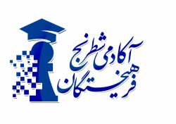 لوگوی رسمی آکادمی شطرنج فرهیختگان