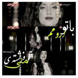 نیکیتا خواننده ی نسل جوان..حمایت از نیکیتا حمایت از ایران است..اونایی که عاشق ایران اند حمایتش کنند #نیکیتا    #عشق   #ایران