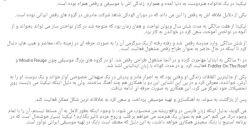 بیوگرافی نیکیتا شرکت کننده ی سری دوم استیج...حمایت از نیکیتا حمایت از ایران است #نیکیتا   #ایران   #عشق