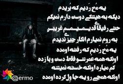 Bagheboon-Behzad Pax