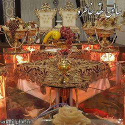 دفتر ازدواج,دفتر,ازدواج,دفتر ازدواج و طلاق,محضر,محضرخانه,نارمک,سرسبز,تهران