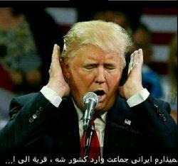 نمیگذارم ایرانی جماعت وارد کشورم بشه  قربه الی ا...