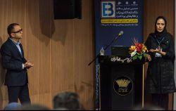 کارگاه «راهکارها و چالشهای توسعه استعداد در بانکها
