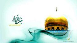 قانونِ عقل و عشقِ جهان را به هم زند...  وقتی ﻋﻘﻴﻠﮥ العرب، از عشق، دم زند