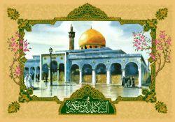 میلاد با سعادت عمه سادات حضرت زینب(س) اسوهٔ صبر و استقامت بر همگان تبریک و تهنیت باد.