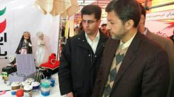 بازدید #شهردار_اصفهان از نمایشگاه طعم مهربانی در #میدان #امام_علی #شهرداری_اصفهان #اصفهان #شعر_زیبای_خدا