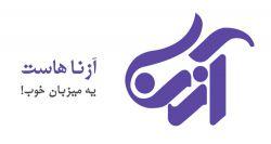 #سلام_دنیا! نخستین نوشته #وبلاگ #آزناهاست است. این نوشته در جهت معرفی #آزناهاست منتشر شده است. اطلاعات بیشتر در: https://aznahost.com/blog/?p=14