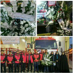 ابراز همدردی اعضای بنیاد خیریه موج مهربانی با آتشنشانان در ایستگاه مرکزی شهر جهرم  #ایثار و #فداکاری ادامه دارد... @mojmehrbani1 07154220274