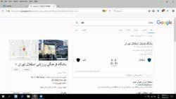 برد تیم استقلال از اخبار ورزشی گوگل  #استقلال#برد_استقلال#گوگل#ورزشی_گوگل