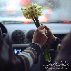 وجود عشق برای آن نیست  تا ما را خوشحال کند  من اعتقاد دارم عشق وجود دارد  تا به ما نشان دهد چقدر  می توانیم تحمل کنیم! عاشقتم عزیزدلم❤❤❤