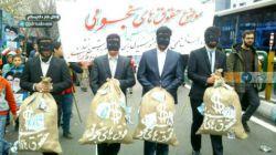 حقوق نجومی بگیران هم به راهپیمایی ۲۲ بهمن رسیدند... شاید یکی باهاشون برخورد بکنه!