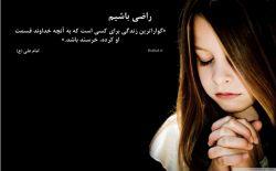 #imam #imammahdi #Jesuschrist #muslim #mohammad #mahdi #saviour #life #shia #mohammedanism #イエス #生活 #イスラム教 #伊斯兰教 #امام #مهدی #منجی #مذهبی