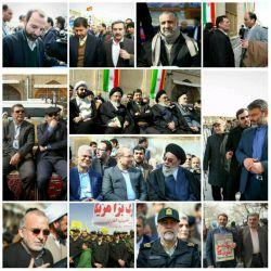 حضور مسئولین و چهره های مختلف شهری و استانی در #راهپیمایی #سالگرد #انقلاب_اسلامی #شهرداری_اصفهان #شبکه_اطلاع_رسانی_شهر