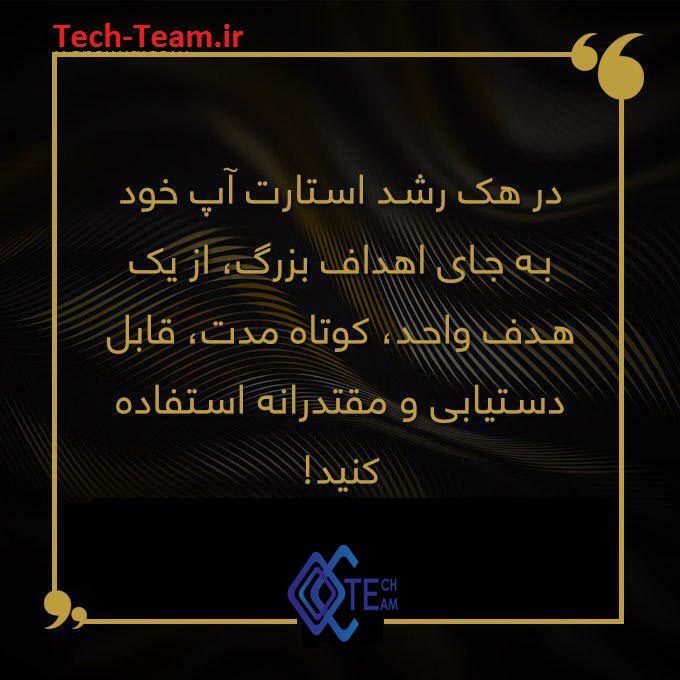 tech-team.ir