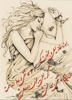 برای دل های عاشق