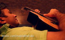 شکرانه دادی عشق را، زان گنجها و مالها  هِل مال را خود را بده، شکرانه شو، شکرانه شو (مولانا) پیام تبریک مجید اخشابی به مناسبت روز عشق را در www.majidakhshabi.com بخوانید.