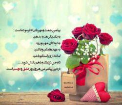 ❤❤❤ عاشقانه اگر عاشقانه باشد ماندن اگر ماندن! دل گواه همه ی قسم های نخورده  میشود جانم!  #عادل_دانتیسم