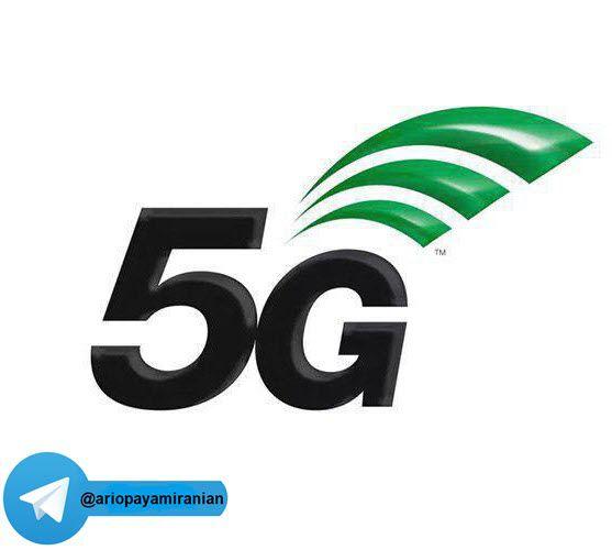 ✴️لوگوی رسمی 5G را ببینید! بالاخره ، موسسه 3GPP به طور رسمی بیان داشت که نسل بعدی شبکههای ارتباطی و مخابراتی موبایل، 5G نام دارد. در ضمن، از لوگوی این شبکهها نیز رونمایی کرد.