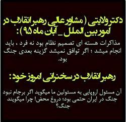 قسم حضرت عباس رو باور کنیم یا دم خروس ...بسکه دروغ میگن خودشون هم هنگ کردن