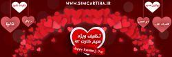 طراحی بنر وبسایت www.amvajweb.ir 09179798533