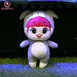 عروسک اکسو