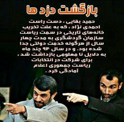 بازگشت دزدها...فیلم در سینماهای ایران