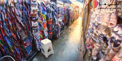 بازار سمپنگ تایلند برای بازدید از مطلب عکس ها به سایت زیر مراجعه فرمائید . gashtha.com/tag/تور-تایلند