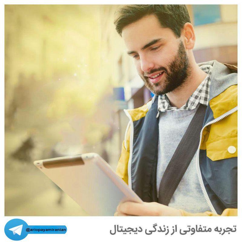 یکی از هدفهای اصلی ما همیشه این بوده که زندگی مشترکانمون رو دیجیتالی کنیم و بتونیم در زندگی اونا تغییر مثبت ایجاد کنیم. در همین راستا از شرکتهای فعال در زمینه کسبوکارهای الکترونیکی حمایت میکنیم تا رشد اونا کمک کنه ما به هدفمون نزدیکتر بشیم. api24.ir