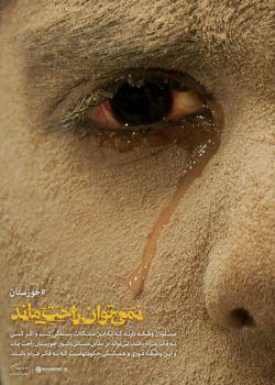 KHAMENEI.IR: