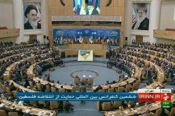هوای آلوده درخوزستان  كولبر یخ زده دركردستان  گورخواب، نایلون خواب در تهران و...  ولی ما كنفرانس  حمایت از فلسطین میذاریم  یا اینها تومریخن  یا ما تو ایران نیستیم