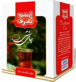 چای سنتی درجه یک ایرانی لاهیجان  خرید در سوغات پارس Www.soghatepars.com