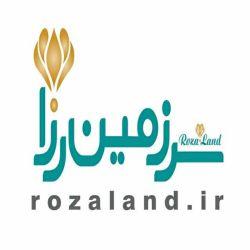 خدمتی دیگر از شرکت سیبل برای بانوان گرامی به پاس همراهی چندین ساله شرکت تبلیغاتی سیبل  فروشگاه اینترنتی سرزمین رزا  www.rozaland.ir http://instagram.com/rozaland.ir https://t.me/rozaland https://www.l