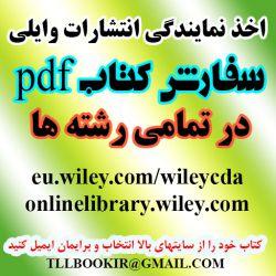 www.TLLBOOK.ir