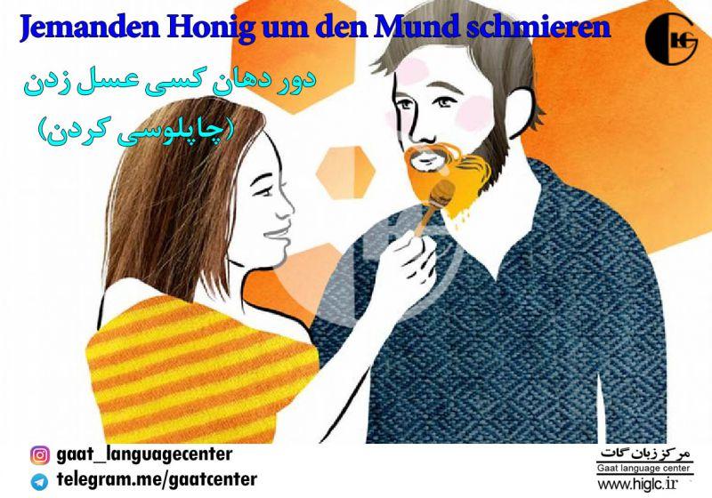 #بهترین_آموزشگاه_زبان_آلمانی_تهران www.higlc.ir