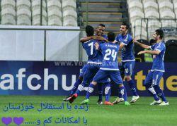 زنده باد خوزستان با تیم عزیزش